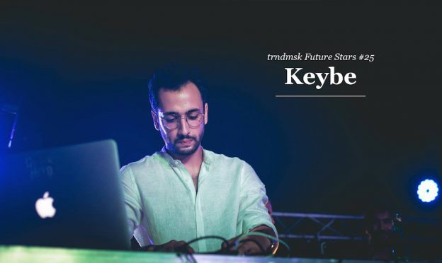 keybe_picture